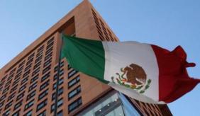 Edificio de la Cancillería Mexicana, la SRE